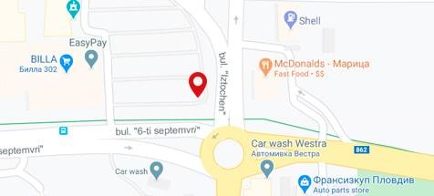 Пловдив - офіс