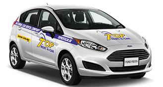 Рекламний автомобіль