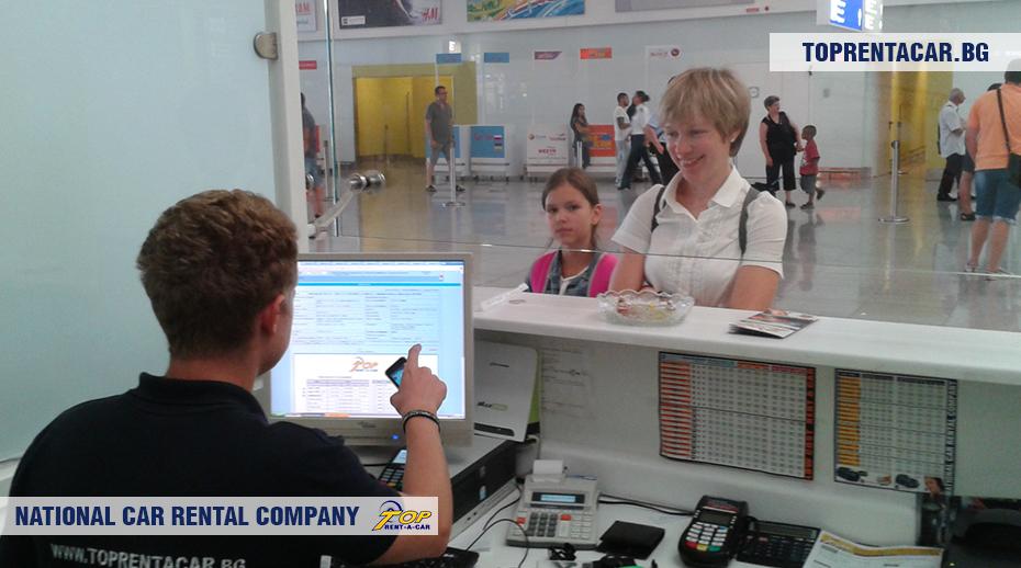 Офіс Аеропорт Варна