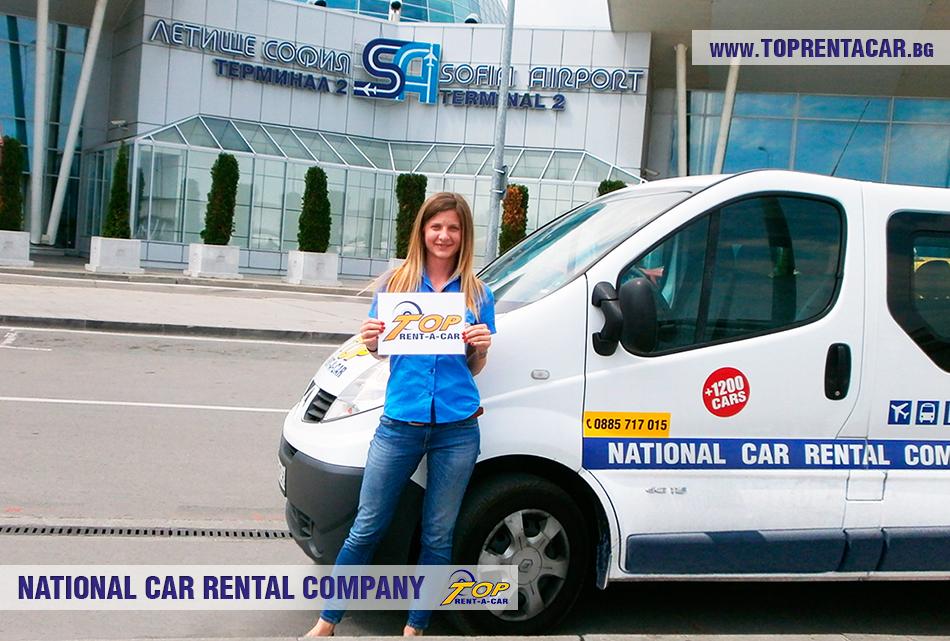 Безкоштовний трансфер від Аеропорту Софії