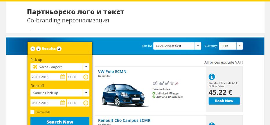 Co-branding модуль - сторінка результатів
