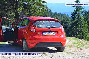 Прокат автомобілів в Македонії