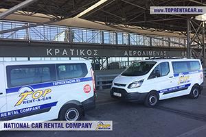 Прокат автомобілів в Салоніках - аерпорту Македонiя