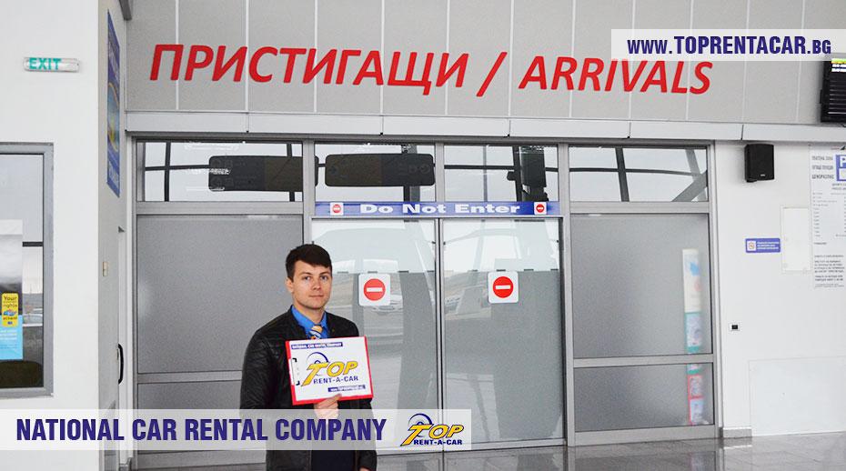 оренди автомобілів аэропорту Пловдив