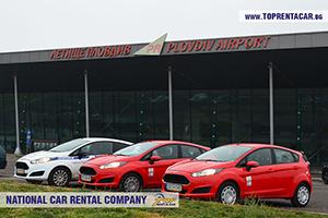 Прокат автомобілів в Аеропорту Пловдива