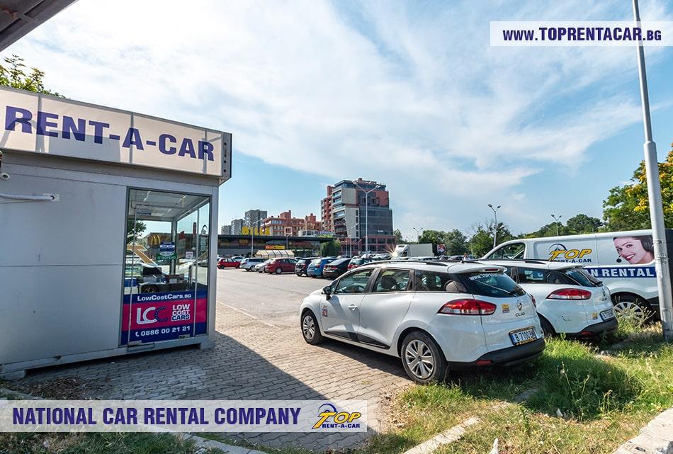 Top Rent A Car офіс Пловдив вхід