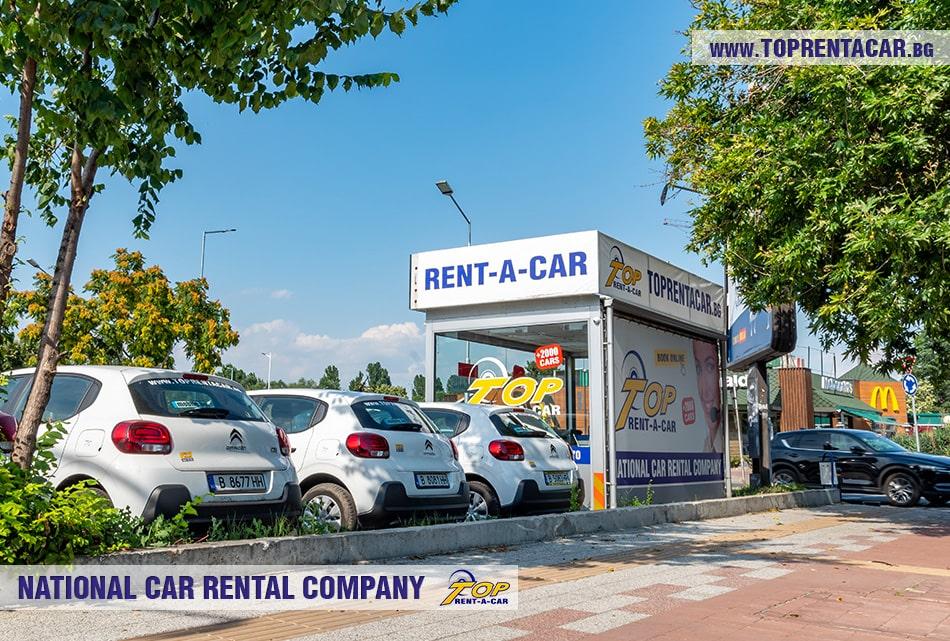 Top Rent A Car офіс Пловдив вид збоку