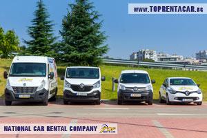 Оренда вантажних мікроавтобусiв у Пловдиві