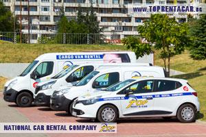 Прокат вантажних мікроавтобусів в Софії
