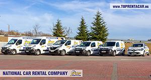 Вантажні мікроавтобуси в аренду в Варні